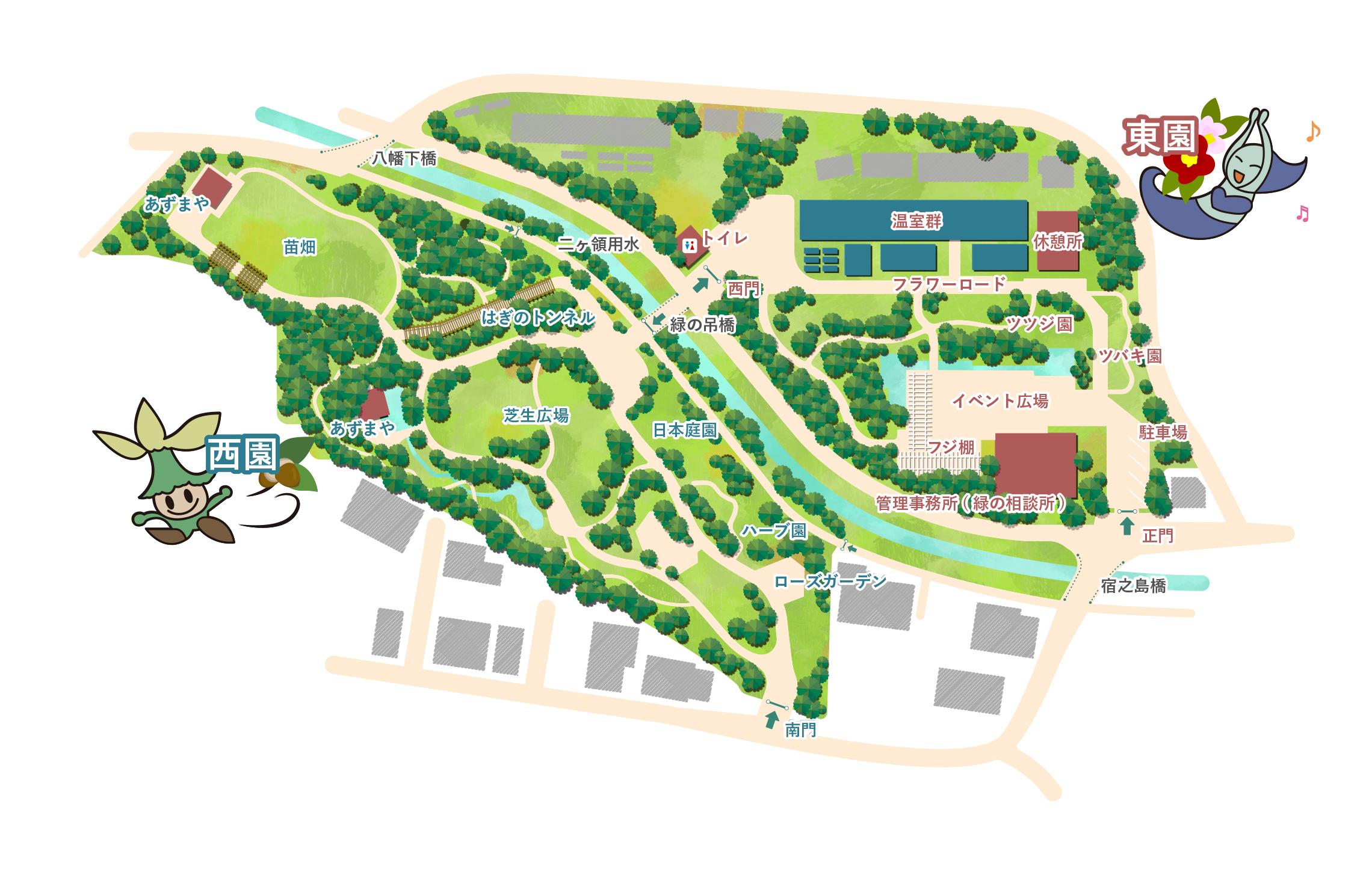 東園には管理事務所、フジ棚、催し物広場、ツバキ園、ツツジ園、フラワーロード、休憩所、温室群、があり、 西園には、ローズガーデン、ハーブ園、日本庭園、芝生広場、はぎのトンネル、あずまや、苗畑があります。
