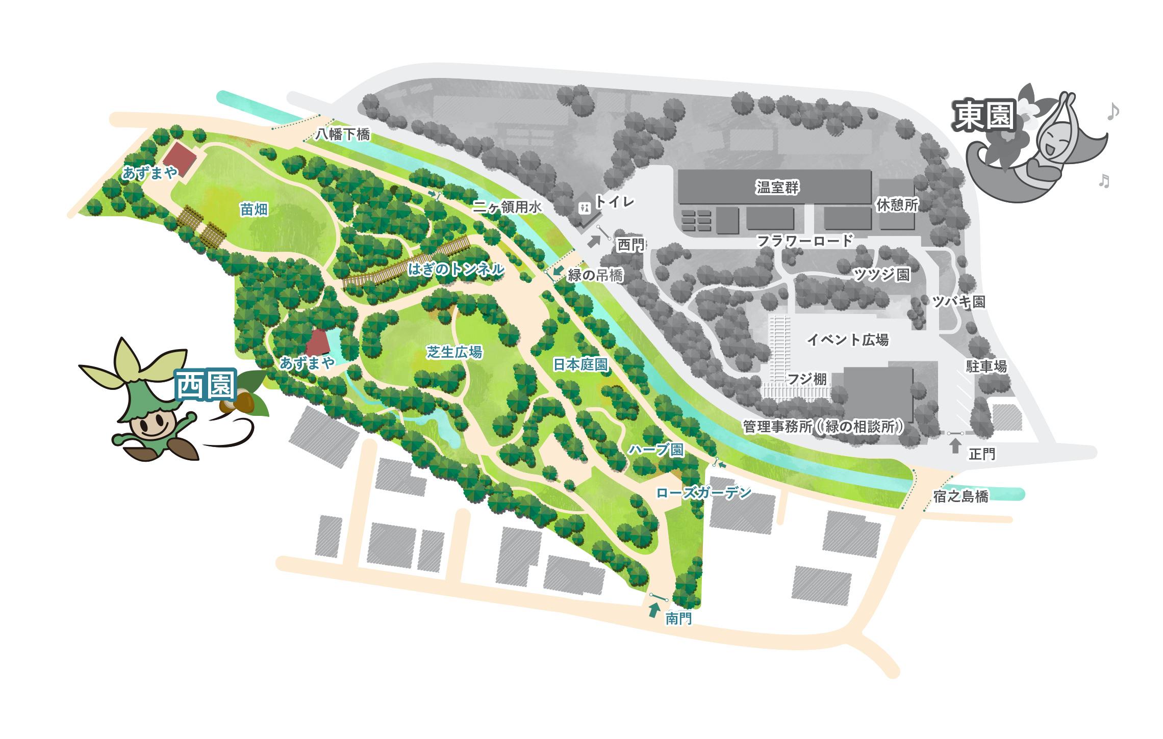 西園には、ローズガーデン、ハーブ園、日本庭園、芝生広場、はぎのトンネル、あずまや、苗畑があります。